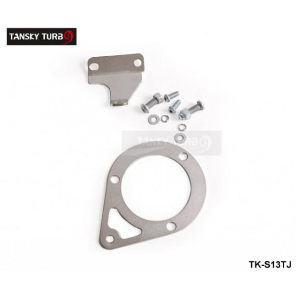 Tansky - Adjustable Engine Torque Damper Brace Mount Kit Spare Parts For Nissan S13 TK-S13TJ