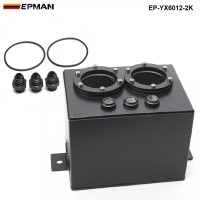 EPMAN Billet Surge Tank- Dual Submerged  Without 044 Fuel Pump High pressure EP-YX6012-2K
