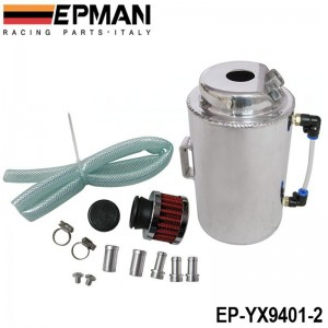 EPMAN UNIVERSAL 1.5L ALUMINIUM ALLOY OIL CATCH CAN TANK WITH BREATHER FILTER EP-YX9401-2