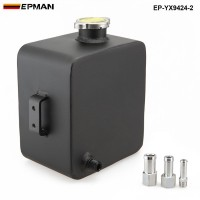 EPMAN Aluminium alloy Mirror polished water radiator intercooler spray tank 2 litre EP-YX9424-2