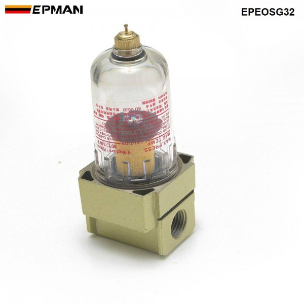 EPMAN  Universal Car Motorcycle Engine Oil Catch Tank / Oil can Filter Out Impurities /Engine Oil Separator/ Oil and gas separator EPEOSG32