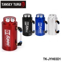 D1 SPEC Racing Oil Catch Tank Can color :red,blue,black,silver TK-JYH03D1