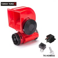 Tansky - Car Motorcycle Truck 12V Red Compact Dual Tone Electric Pump Air Loud Horn Vehicle Siren TK-HOM043