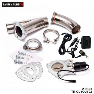 TANSKY - 2 INCH Electric Exhaust DUMPS Cutout High Quality Stainless Steel Cutouts 2 inch inch+Piping+Switch TK-CUTOUT02