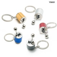 Metal Alloy 6-Speed Gear Shift Gearbox Key Ring Keyring Keychain Gifts YSK01