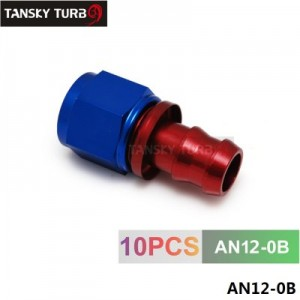TANSKY - 12AN AN12 12-AN STRAIGHT SWIVEL OIL/FUEL/GAS LINE HOSE END PUSH-ON MALE FITTING AN12-0B