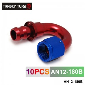 TANSKY - 12AN AN12 12-AN 180 Degree SWIVEL OIL/FUEL/GAS LINE HOSE END PUSH-ON MALE FITTING AN12-180B
