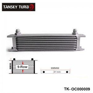 British Type 9-Row Engine Oil Cooler / AN8 Have in stock TK-OC000009