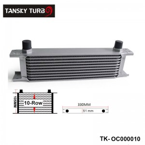 Hotsale: British Type 10-Row Engine Oil Cooler / AN8 Have in stock TK-OC000010