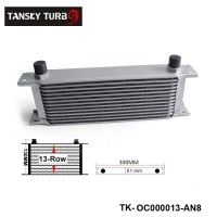 13-Row Engine Oil Cooler / AN10 or AN8  Have in stock TK-OC000013