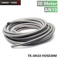 "TANSKY - Stainless Steel Braided AN10 10k-PSI Oil/Fuel Hose/Line ID 7/16"" 30M TK-AN10 HOSE30M"