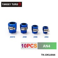 TANSKY - AN4 Fuel Oil Water Tube Hose Fittings Finisher Clamps 13mm TK-OKUAN4