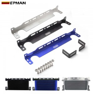EPMAN Universal Engine Oil Cooler Mounting Brackets T6061 Aluminum For Trust / British/Mocal Type Oil Cooler EPZJC248/EPZJC262