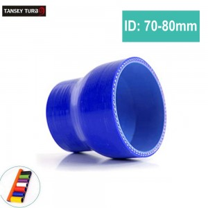Tansky -10pcs/unit Universal straight reducer 80mm to 70mm Silicone connector elbow Coupler TK-SS0R7080